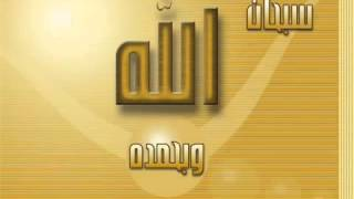part 5 al ruqyah al shariah full by sheikh saad al ghamdi