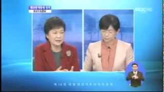 2차 대선TV토론 [이정희-박근혜 최저임금 설전]
