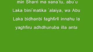Sayyid al Istighfar  The Most Superior Dua