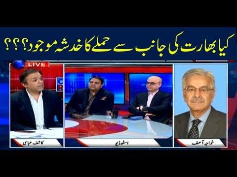 Off The Record | Kashif Abbasi | ARYNews | 4 March 2019