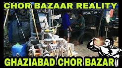 Ghaziabad Chor bazar Gym Equipments in cheap rates In ghaziabad Chor bazar