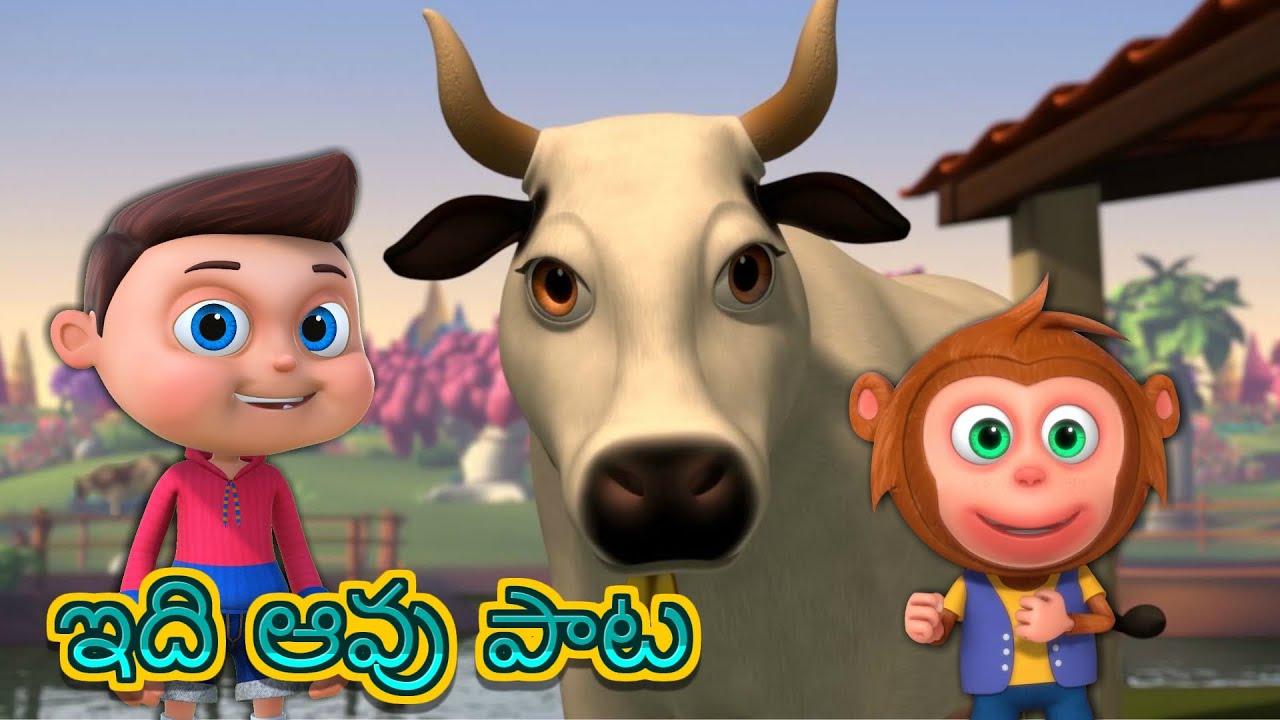ఇది ఆవు పాట | The Cow Song | Videogyan Telugu Rhymes For Children | Compilation