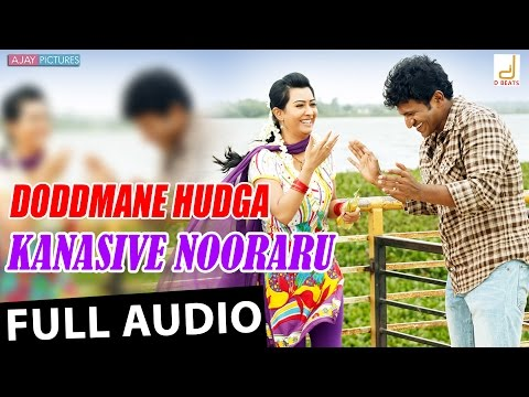 Doddmane Hudga- Kanasive Nooraru New Kannada Movie Song 2016 | Puneeth Rajkumar, V Harikrishna, Suri