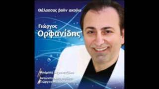 ORFANIDIS GIORGOS THALASSAS VOHN AKOUO NEO CD 2010