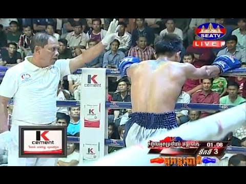 Soth Bunthy vs Lumleng(thai), Khmer Boxing Seatv 28 Apr 2017, Kun Khmer vs Muay Thai