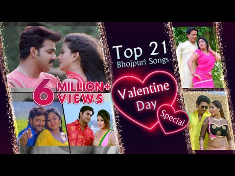 Top 21 Bhojpuri Songs  | Valentine Day Special | #Superhit Pawan Singh,  Khesari Lal Yadav Songs Mp3