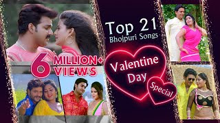 Top 21 Bhojpuri Songs | Valentine Day Special |#Khesari Lal Yadav, #Pawan Singh, #Superhit Songs