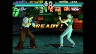 Tekken Tag 1 ( Arcade ) - Lei / King Playthrough ( Apr 12, 2017 )