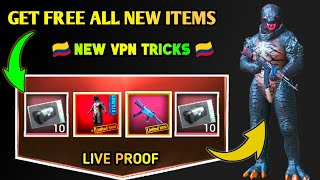 Pubg Mobile New Vpn Tricks ||Free Classic Coupon Crate & All Items || 100% Working 😱