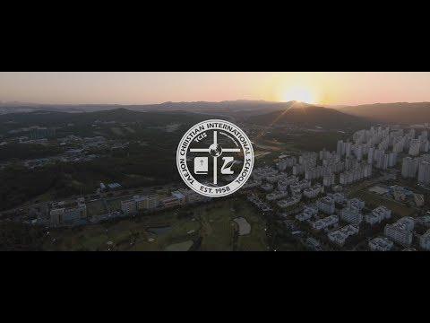 TCIS Community Video   Taejon Christian International School