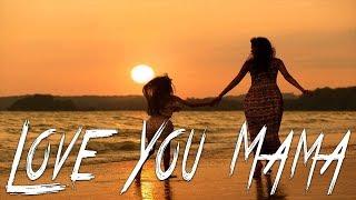 LOVE YOU MAMA - Beautiful Emotional Piano Rap Beat | Uplifting Storytelling Instrumental
