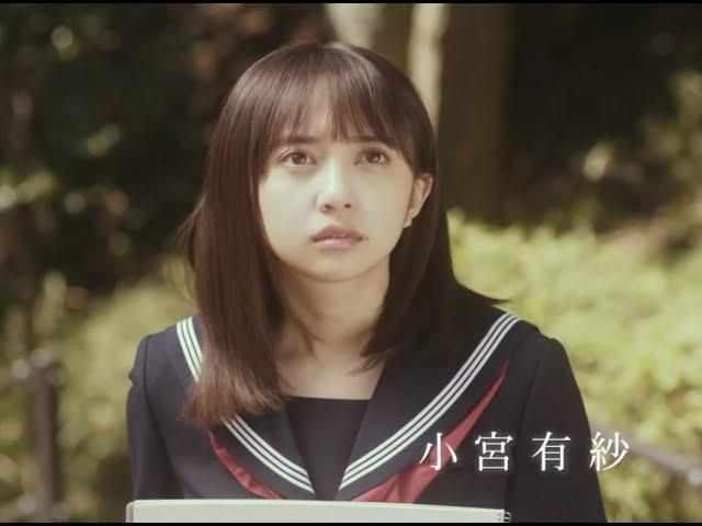 映画『13月の女の子』予告編