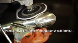 Полировка нержавеющей стали абразивными материалами 3М™(Технология полировки сварных швов на изделиях из нержавеющией стали от компании 3М™. Подробнее - http://www.gtool.ru..., 2016-02-09T13:39:40.000Z)