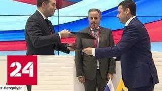 Инвесторы готовы вкладывать в Россию - Россия 24
