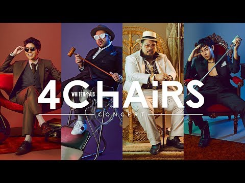 WhiteHaus Concert 2 ตอน 4 Chairs
