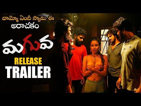 maguva-movie-release-trailer-||-#maguvatrailer-||-latest-telugu-movie-trailers-||-nse