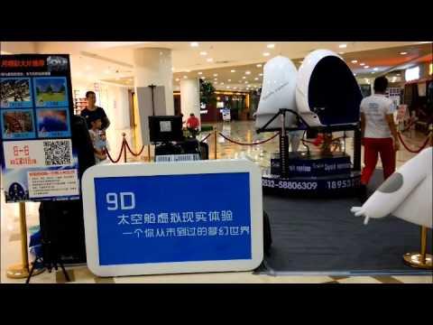Shenzhen Jingmin 9D Virtual Reality Space Capsule Egg Cinema