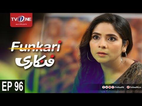Funkari - Episode 96 - TV One Drama - 21st  September 2017