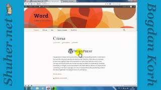 видео Плагин FancyBox for WordPress | Записки вебмастера