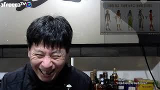 395회 11부 참 쉽다 짹선생 유튜브 명강의 K정치방…