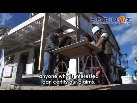 KOFINAS PREFABRICATED HOUSES GREECE – COMPANY PRESENTATION