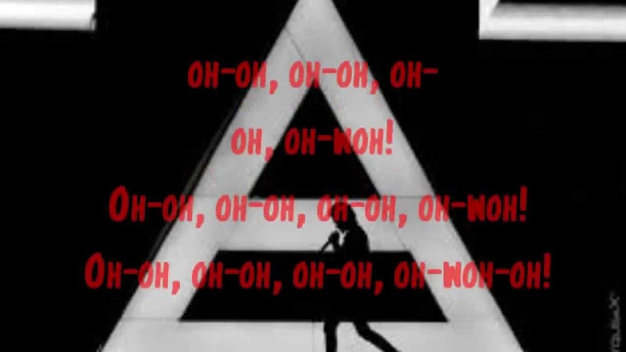 Видео 30 seconds to mars - do or die: популярные сегодня тексты и переводы песен: rauf & faik - вечера.