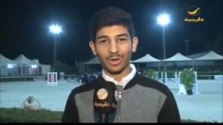 الفارس بدر الفرد بطل الفئة المتوسطى بالبطولة الوطنية الثالثة عشرة لقفز الحواجز