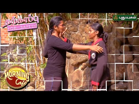 Martial Arts for Self Defence தற்காப்பு For Safety Morning Cafe 16-05-2017 PuthuYugamTV Show Online