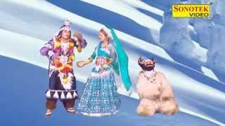 Shiv Bhajan- Gaura Teri Roj Ki Ladaie Margi | Raju Punjabi | Bhole Ka Khatka | Sonotek