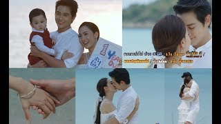 Ep14 Finish our game by happy ending forever
