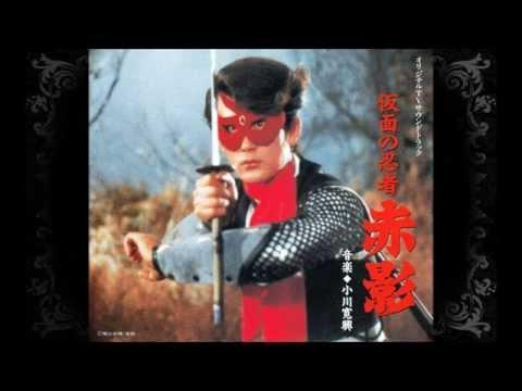 仮面の忍者 赤影 オリジナルサウンドトラック _ Masked Ninja RED SHADOW _ Watari _ 面具的忍者红影