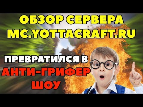 1.8-1.14 YottaCraft CASES ALL Trailer