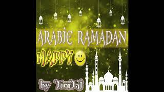 Happy Arabic Ramadan Music | Ramadan Background Music | Ramadan Music Instrumental