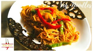noodles recipe / veg. noodles/ quick noodle recipe/ diner noodle recipe
