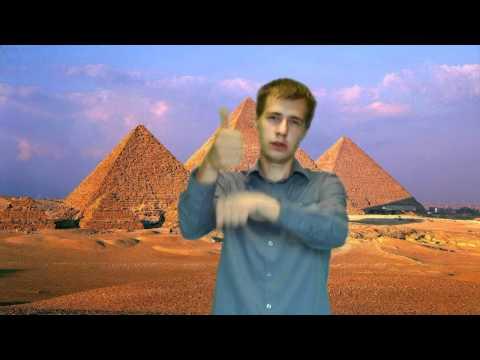 Египетские пирамиды и