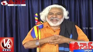 Gaddar Begins Election Campaign For Upcoming Elections   Teenmaar News