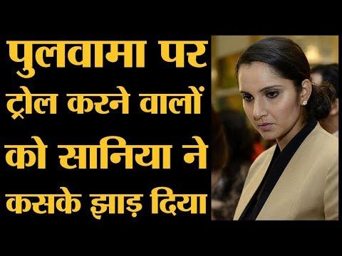 Sania Mirza के लिखे इस पोस्ट को पूरी ज़िम्मेदारी से पढ़ा जाना चाहिए| Pulwama Attack