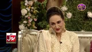 Maria Wasti Comments On Farooq Sattar | Eid Ki Kushyon Mein BOL