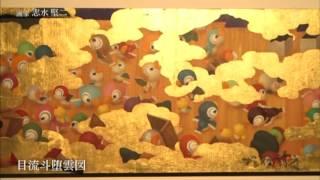ブレイク前夜~次世代の芸術家たち~ #33 志水堅二(Kenji Shimizu)