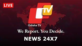 OTV Live 24x7 | Orissa High Court Grants Bail To Pradeep Panigrahi | Live Updates | Odisha TV