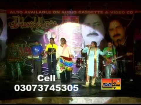 Mahdi Wara Hathran Disan De Mokhe By Mumtaz Molai New Album Ishq Paraya Zanjeer@Lovely Siraj