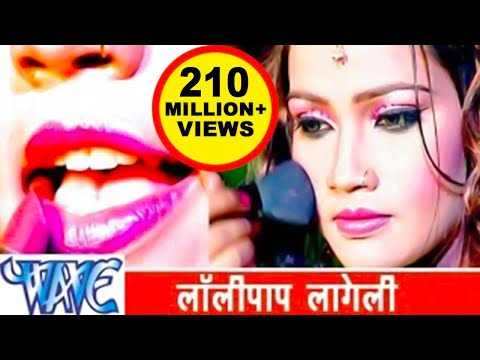 लॉलीपॉपलागेलू - Pawan Singh - Lollypop Lagelu - Bhojpuri Hit Songs HD