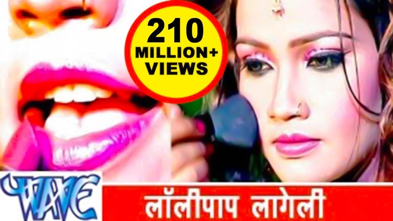 Lolipop Lagelu Pawan Singh Song HD Video