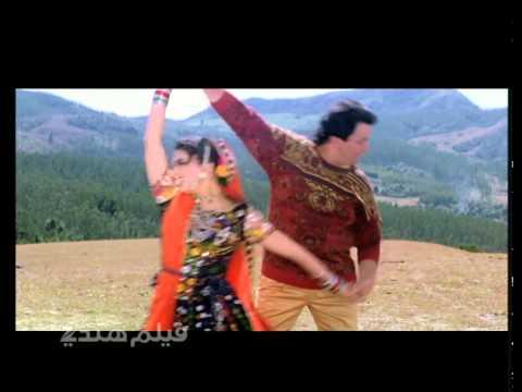 Bol Radha Bol on film Hindi