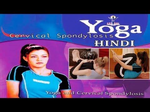 Yoga and Cervical Spondylosis - Your Yoga Gym - Hindi