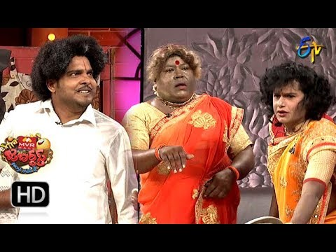 Extra Jabardasth | 21st September 2018 | Latest Promo