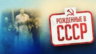 А секса не было у нас в СССР... (Ирина Самарина-Лабиринт)