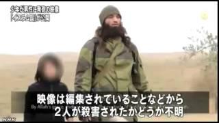 """Исламские боевики показали видео с казнью двух """"агентов ФСБ"""" - видео новости на японском языке"""