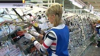 В Гродно выпускают комплектующие для концерна Volkswagen