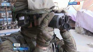 Секретная война России в Сирии